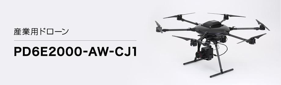 Canon_PD6E2000_AW_CJ1-drone